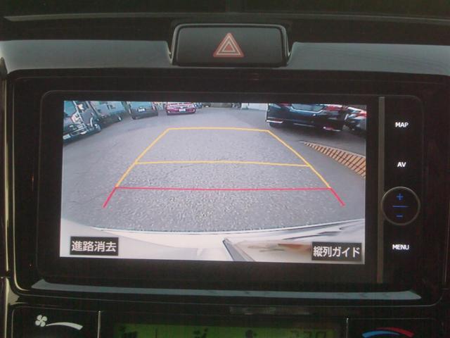 1.5G エアロツアラー・ダブルバイビー 純正HDDナビ地デジ フルセグTV DVDビデオ再生 Bluetooth バックモニター ETC 純正エアロ 純正アルミ HIDライト スマートキー プッシュスタート ハーフレザーシート オートAC(20枚目)
