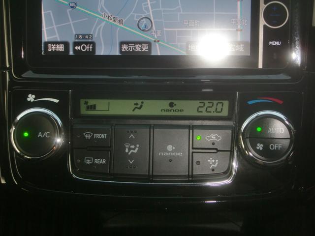 1.5G エアロツアラー・ダブルバイビー 純正HDDナビ地デジ フルセグTV DVDビデオ再生 Bluetooth バックモニター ETC 純正エアロ 純正アルミ HIDライト スマートキー プッシュスタート ハーフレザーシート オートAC(21枚目)