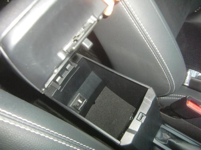 1.5G エアロツアラー・ダブルバイビー 純正HDDナビ地デジ フルセグTV DVDビデオ再生 Bluetooth バックモニター ETC 純正エアロ 純正アルミ HIDライト スマートキー プッシュスタート ハーフレザーシート オートAC(24枚目)