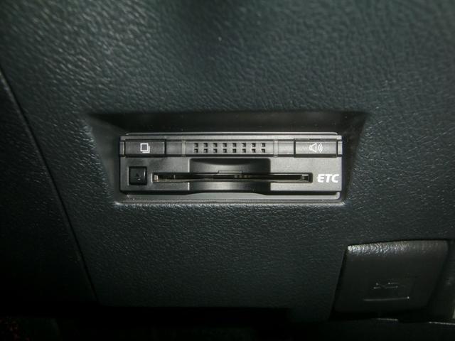 1.5G エアロツアラー・ダブルバイビー 純正HDDナビ地デジ フルセグTV DVDビデオ再生 Bluetooth バックモニター ETC 純正エアロ 純正アルミ HIDライト スマートキー プッシュスタート ハーフレザーシート オートAC(25枚目)