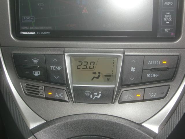 G HDDナビ地デジ フルセグTV DVDビデオ再生 CD録音機能 Bluetoothオーディオ バックモニター スマートキー プッシュスタート クルーズコントロール オートエアコン オートライト(20枚目)