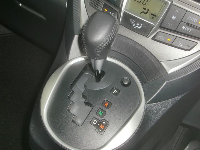 G HDDナビ地デジ フルセグTV DVDビデオ再生 CD録音機能 Bluetoothオーディオ バックモニター スマートキー プッシュスタート クルーズコントロール オートエアコン オートライト(21枚目)