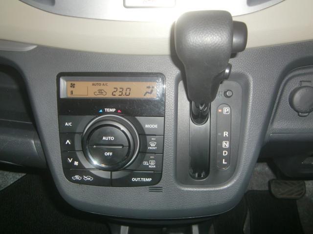 FXリミテッド 4WD エネチャージ 純正エアロ リアスポ 純正アルミ ウインカードアミラー スマートキー プッシュスタート オートエアコン シートヒーター ドアミラーヒーター 純正CD/AUXオーディオ 後期モデル(21枚目)