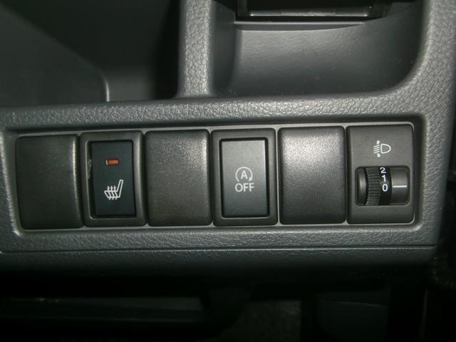 FXリミテッド 4WD エネチャージ 純正エアロ リアスポ 純正アルミ ウインカードアミラー スマートキー プッシュスタート オートエアコン シートヒーター ドアミラーヒーター 純正CD/AUXオーディオ 後期モデル(22枚目)