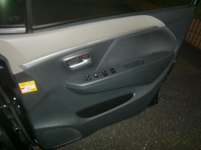 FXリミテッド 4WD エネチャージ 純正エアロ リアスポ 純正アルミ ウインカードアミラー スマートキー プッシュスタート オートエアコン シートヒーター ドアミラーヒーター 純正CD/AUXオーディオ 後期モデル(24枚目)