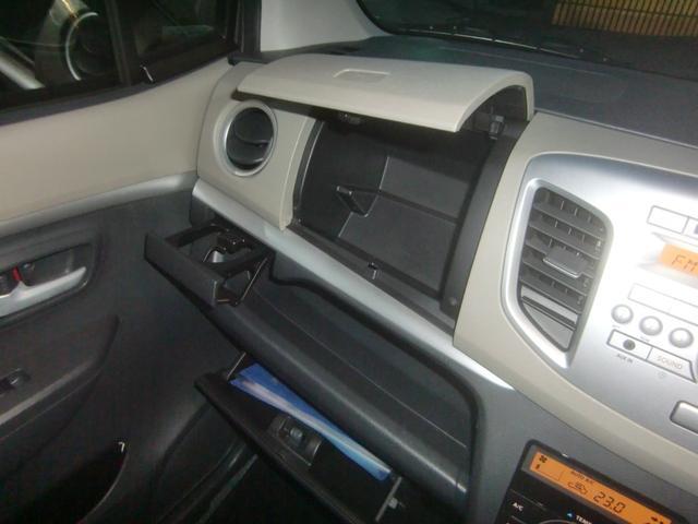 FXリミテッド 4WD エネチャージ 純正エアロ リアスポ 純正アルミ ウインカードアミラー スマートキー プッシュスタート オートエアコン シートヒーター ドアミラーヒーター 純正CD/AUXオーディオ 後期モデル(26枚目)