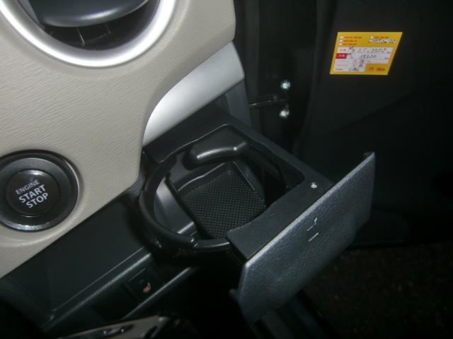 FXリミテッド 4WD エネチャージ 純正エアロ リアスポ 純正アルミ ウインカードアミラー スマートキー プッシュスタート オートエアコン シートヒーター ドアミラーヒーター 純正CD/AUXオーディオ 後期モデル(27枚目)