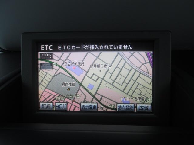 HS250h バージョンI メーカーOPナビ 本革シート(10枚目)
