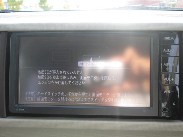 お問合せの際はグーネットの無料電話をご利用下さい☆無料電話:0066-9701-1834 です!