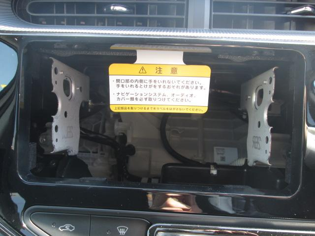 Sスタイルブラック LEDパッケージ 登録済み未使用車(10枚目)