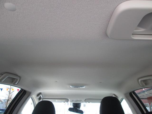 Sスタイルブラック LEDパッケージ 登録済み未使用車(12枚目)
