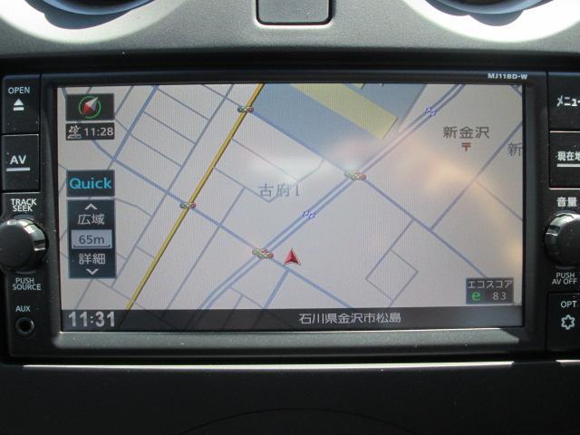 X 純正SDナビフルセグTV インテリジェントキー ETC(10枚目)