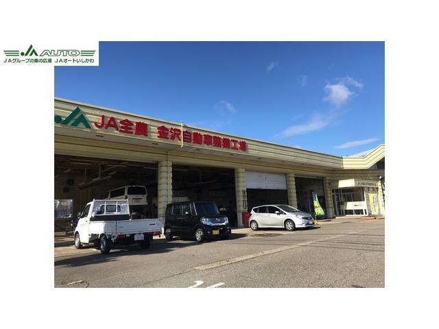 JA全農いしかわでは金沢自動車整備工場、七尾自動車整備工場の2ヶ所の指定工場で『安心と信頼』をモットーにお客様の大切なお車の車検整備を行っております。