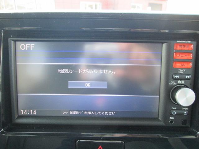 JA全農いしかわでは、金沢自動車整備工場・七尾自動車整備工場の2ヵ所の指定工場で、「安心と信頼」をモットーにお客様の大切なお車の車検整備を行っています