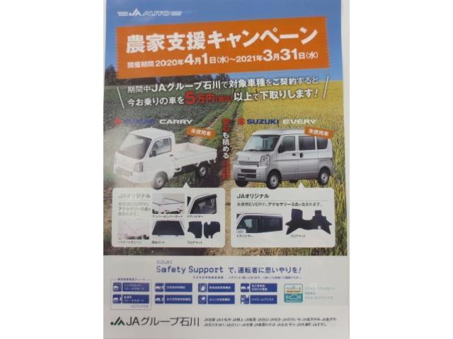 ハイブリッドFX キーレス CVT 届出済み未使用車(20枚目)