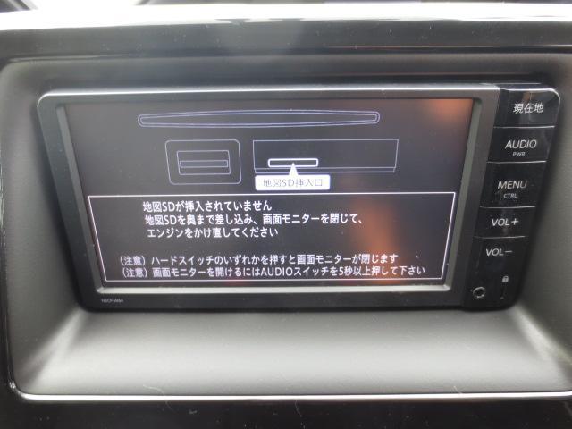 ハイブリッドX ディライトプラス 純正ナビ LEDライト(10枚目)