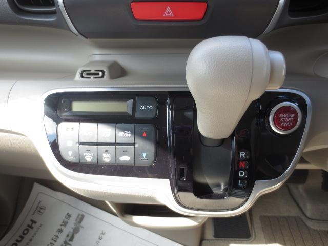 「ホンダ」「N-BOX」「コンパクトカー」「石川県」の中古車11