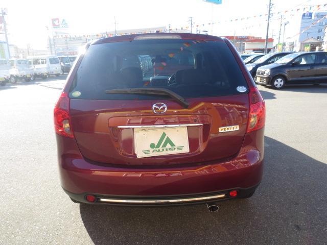 「マツダ」「ベリーサ」「コンパクトカー」「石川県」の中古車3