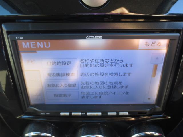 「マツダ」「ベリーサ」「コンパクトカー」「石川県」の中古車10