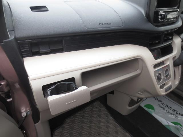 「ダイハツ」「ムーヴ」「コンパクトカー」「石川県」の中古車21