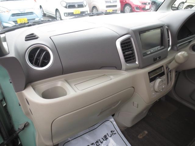 「マツダ」「フレアワゴン」「コンパクトカー」「石川県」の中古車22
