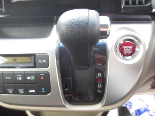 「ホンダ」「N-WGN」「コンパクトカー」「石川県」の中古車11