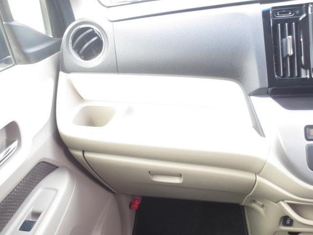 「ホンダ」「N-WGN」「コンパクトカー」「石川県」の中古車28