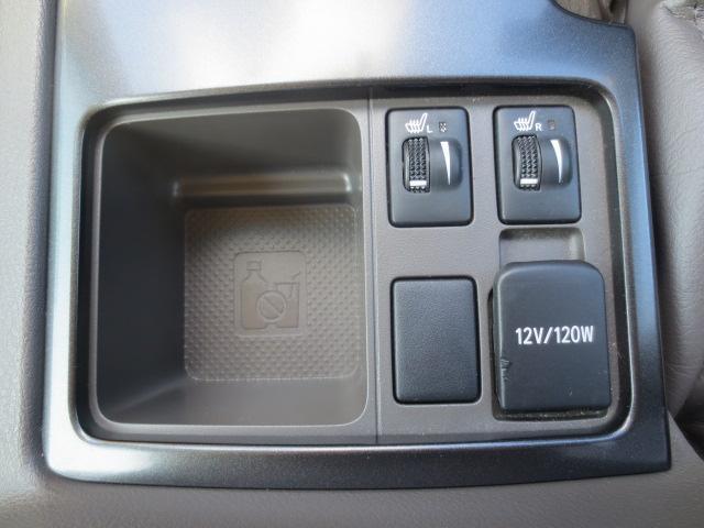 TX Lパッケージ 7人乗り 4WD 本革シート 純正アルミホイル SDナビ・フルセグTV ETC(37枚目)