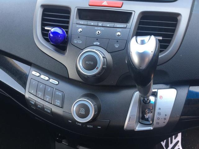 ホンダ オデッセイ アブソルート 4WD