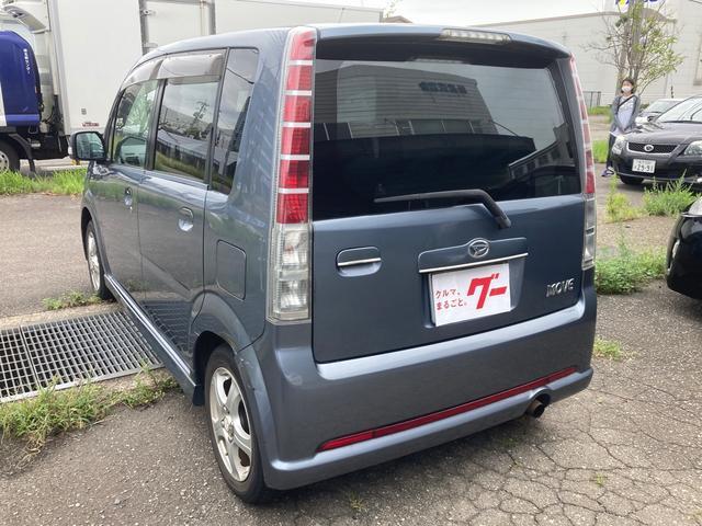 カスタム R 4WD ターボ 純正CD・MDデッキ(6枚目)