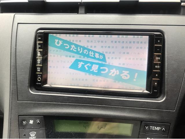 S HDDナビ フルセグTV バックカメラ ETC スマートキープッシュスタート(18枚目)