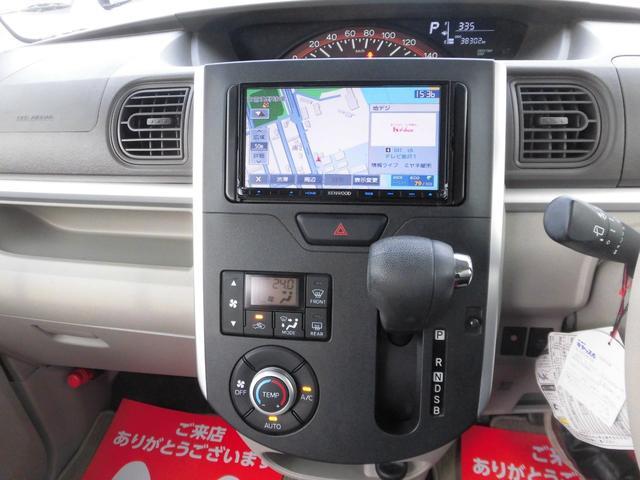 「ダイハツ」「タント」「コンパクトカー」「石川県」の中古車13