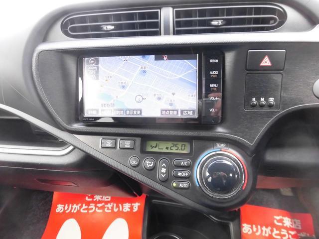 「トヨタ」「アクア」「コンパクトカー」「石川県」の中古車12