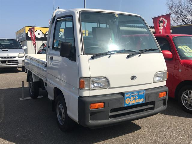SDX 5速マニュアル 三方開 軽トラック 2WD(3枚目)