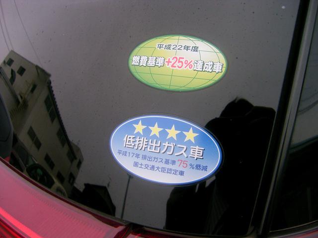 トヨタ エスティマ アエラス レザーパッケージ 社外メモリーナビTVCD
