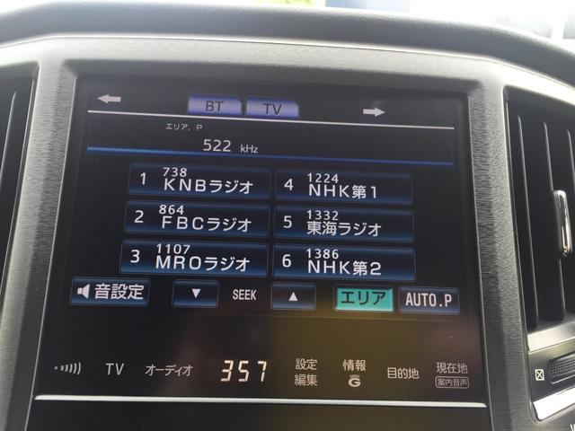アスリートSi-Four ナビ フルセグ バックカメラ(16枚目)