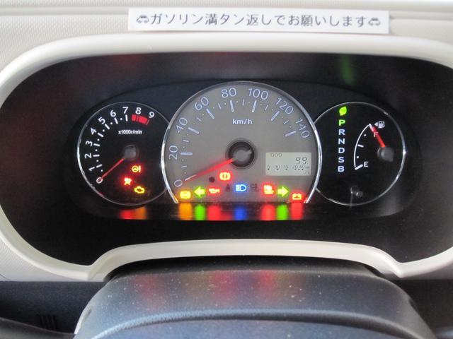 ココアX HDDナビ スマートキー エンジンスターター(17枚目)