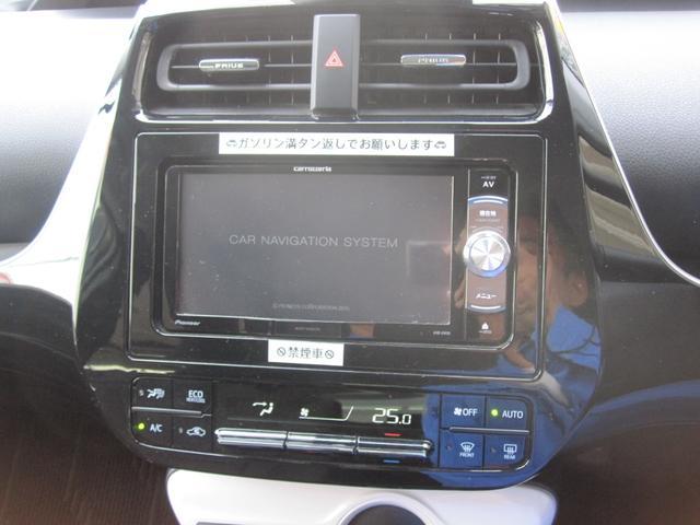Sセーフティプラス フルセグTV ナビ Bカメラ ETC アダプティブクルーズコントロール レーンアシスト 衝突被害軽減システム オートマチックハイビーム オートライト(15枚目)
