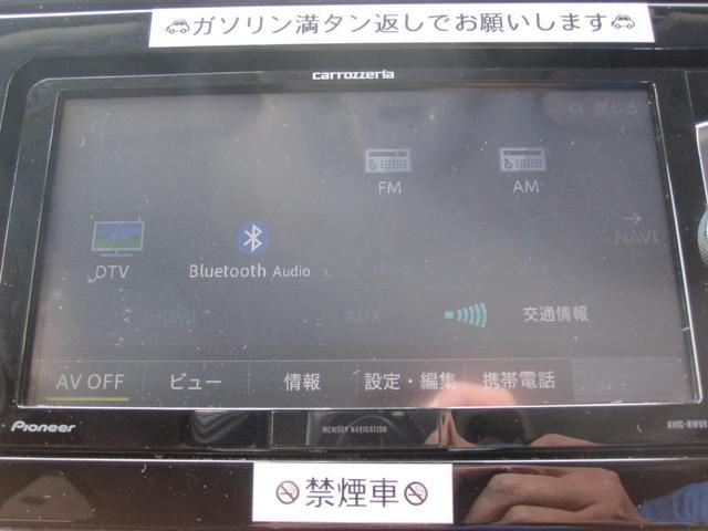 Sセーフティプラス フルセグTV ナビ Bカメラ ETC アダプティブクルーズコントロール レーンアシスト 衝突被害軽減システム オートマチックハイビーム オートライト(52枚目)