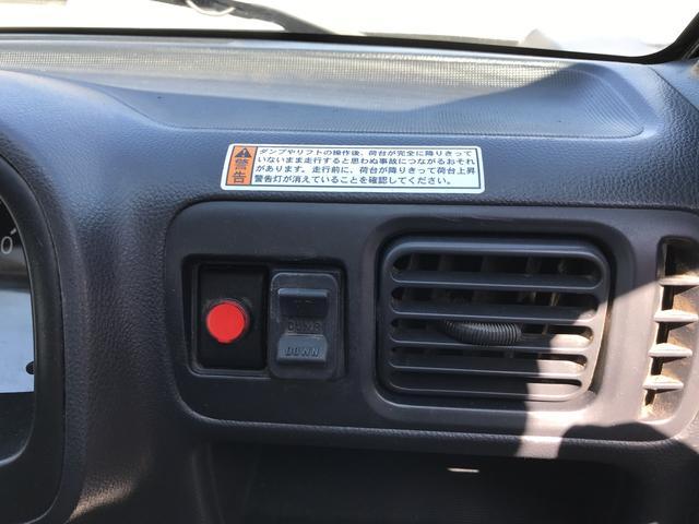 リフトダンプ4WD 5速マニュアル車(15枚目)