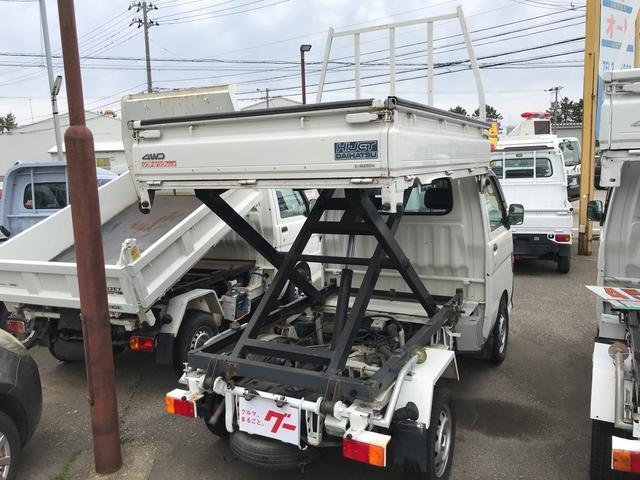 「ダイハツ」「ハイゼットトラック」「トラック」「石川県」の中古車20