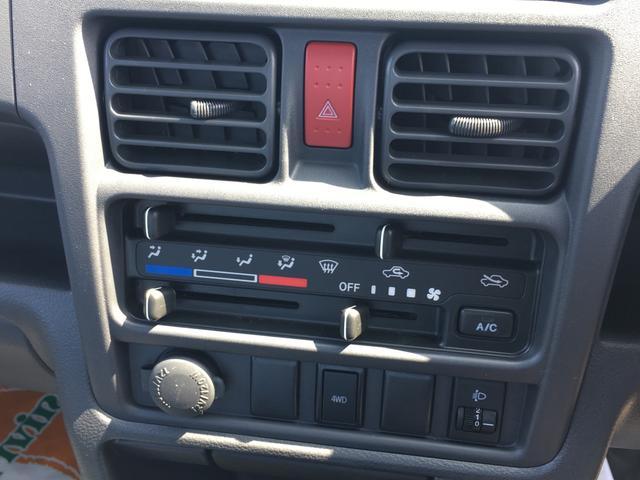 KCスペシャル 4WD(13枚目)