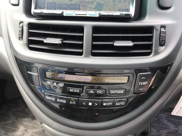 アエラス プレミアム HDDナビ 両側電動スライドドア(16枚目)