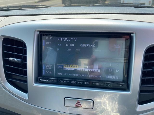 FX メモリーナビ フルセグTV バックカメラ ETC ドライブレコーダー キーレス 社外14インチAW アイドリングストップ オートエアコン 電動格納ミラー(8枚目)
