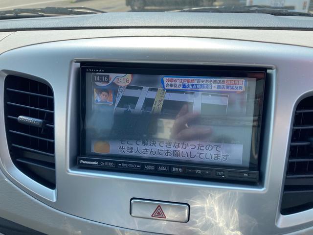 FX メモリーナビ フルセグTV バックカメラ ETC ドライブレコーダー キーレス 社外14インチAW アイドリングストップ オートエアコン 電動格納ミラー(9枚目)