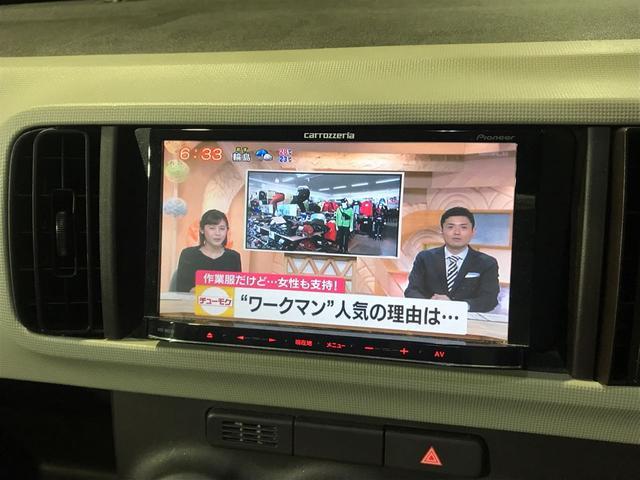 「トヨタ」「パッソ」「コンパクトカー」「石川県」の中古車29