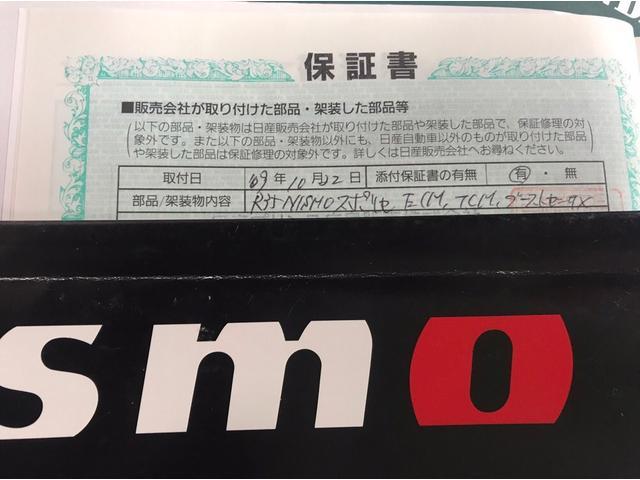 【 RS SANSAI 】 お問い合わせは無料電話で→ 0066-9705-834502 まで。
