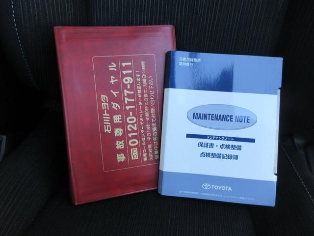 「トヨタ」「ハイラックス」「SUV・クロカン」「石川県」の中古車40