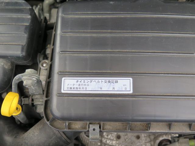 「ダイハツ」「ミラジーノ」「軽自動車」「石川県」の中古車12