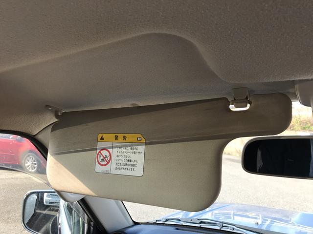 エクシード4WD 社外CD付(9枚目)